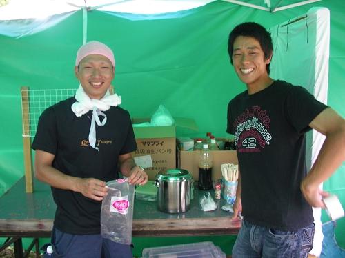 2011.飛騨高山C.C (8)