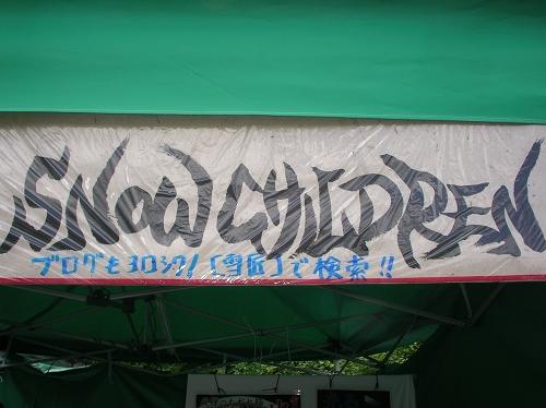 2011.飛騨高山C.C (13)