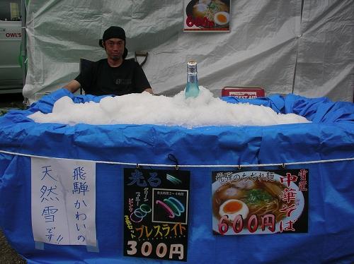 2011.飛騨高山C.C (21)