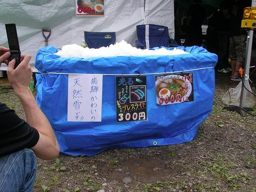2011.飛騨高山C.C (16)