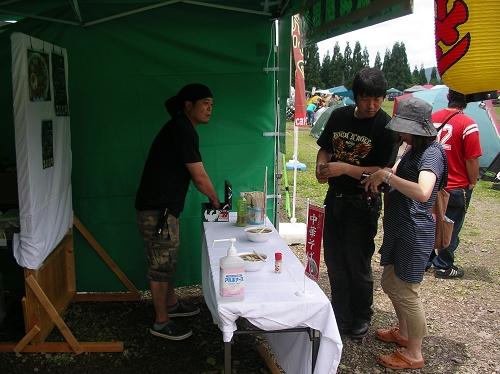 2011.飛騨高山C.C (25)