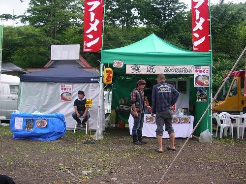 2011.飛騨高山C.C (34)
