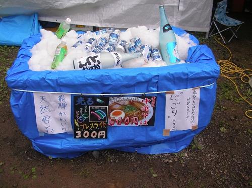 2011.飛騨高山C.C (24)
