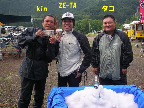 2011.飛騨高山C.C (33)
