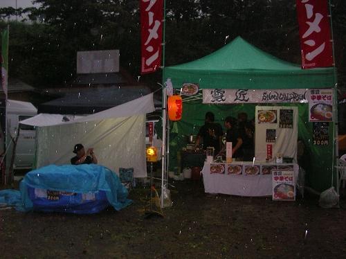 2011.飛騨高山C.C (45)