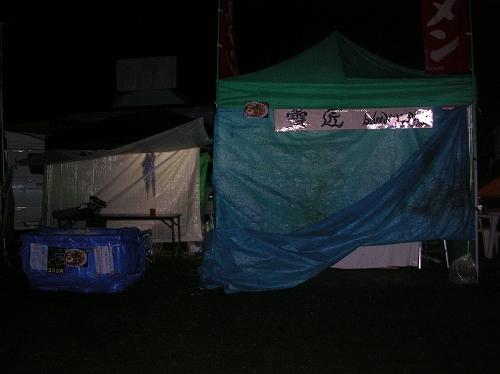 2011.飛騨高山C.C (63)