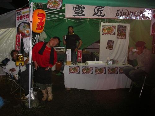 2011.飛騨高山C.C (62)