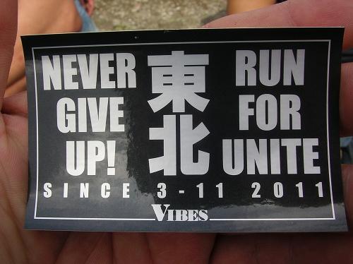 2011.飛騨高山C.C (72)