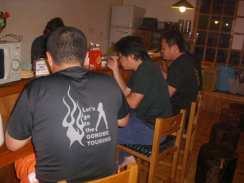 GT-5th_2日目2011.9.18 (1)