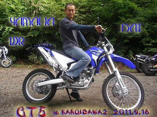 GT-5th_2日目2011.9.18 (39)