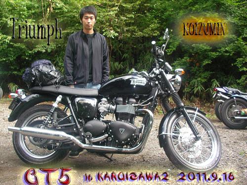 GT-5th_2日目2011.9.18 (40)