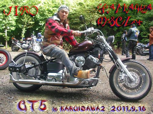 GT-5th_2日目2011.9.18 (37)