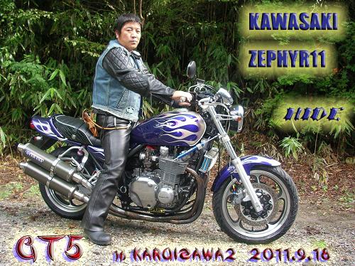 GT-5th_2日目2011.9.18 (43)