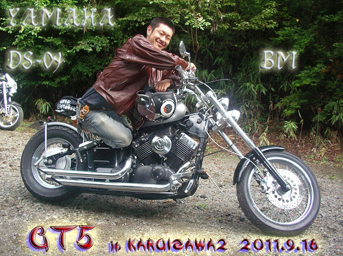 GT-5th_2日目2011.9.18 (41)
