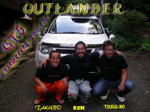 GT-5th_2日目2011.9.18 (48)
