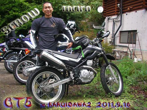 GT-5th_2日目2011.9.18 (46)
