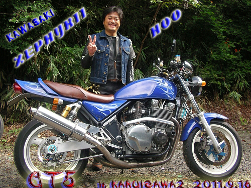 GT-5th_2日目2011.9.18 (47)