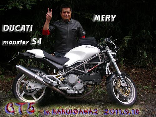 GT-5th_2日目2011.9.18 (45)