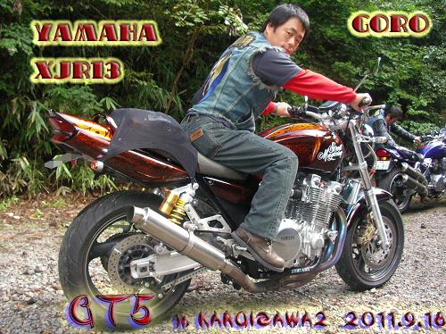 GT-5th_2日目2011.9.18 (44)