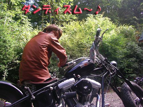 GT-5th_2日目2011.9.18 (31)