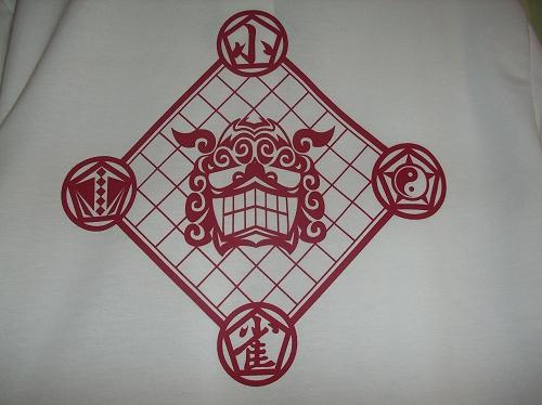 小雀Tシャツ (4)
