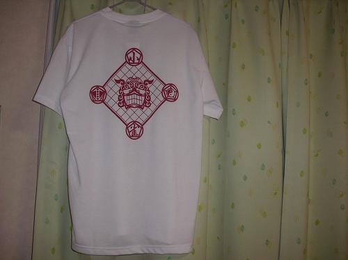 小雀Tシャツ (2)