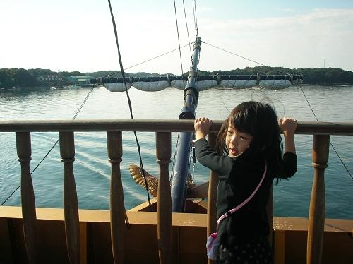 2011.11.20伊勢志摩 (133)