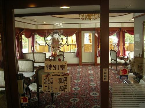 2011.11.20伊勢志摩 (150)