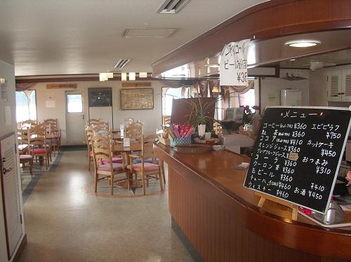2011.11.20伊勢志摩 (151)