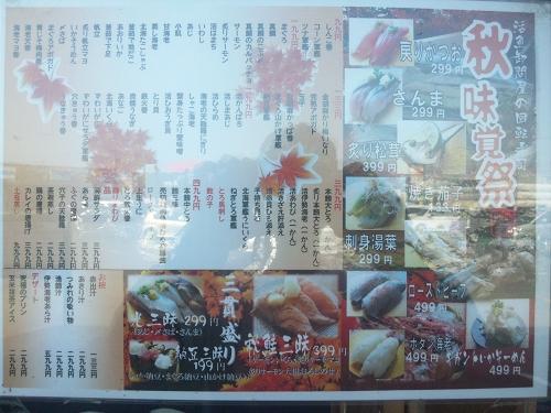 2011.11.20伊勢志摩