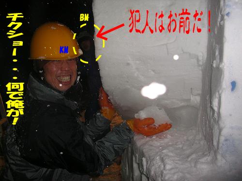 ねっと雪像2012.2.8 (5)