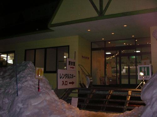 ねっと雪像2012.2.12 (5)