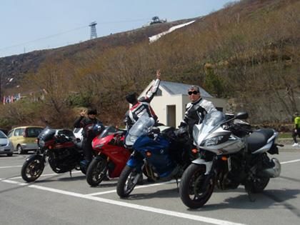 那須岳0621