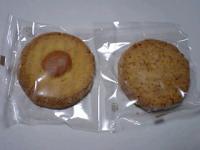 ル・ジャルダン・ブルーのクッキー