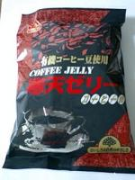 寒天ゼリー コーヒー味
