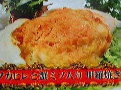 フカヒレと蟹ミソ入り甲羅焼き