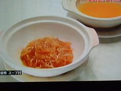 フカヒレの姿煮スープ付