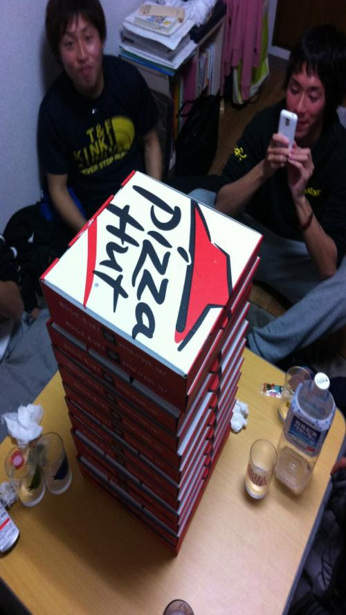 pizza_convert_20120226231112.jpg