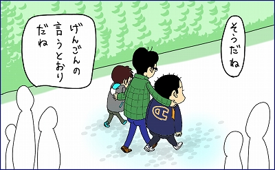 ひとの絵馬5