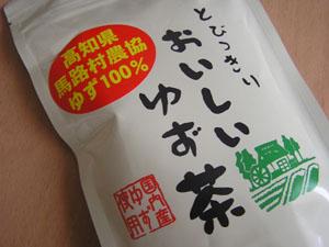 ゆず茶(粉末)・2