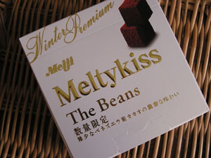 Meltykiss・2