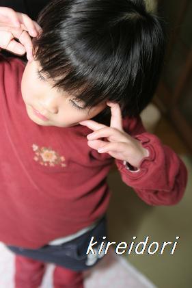07.03優大と希菜② 111