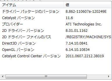 0620ccc.jpg