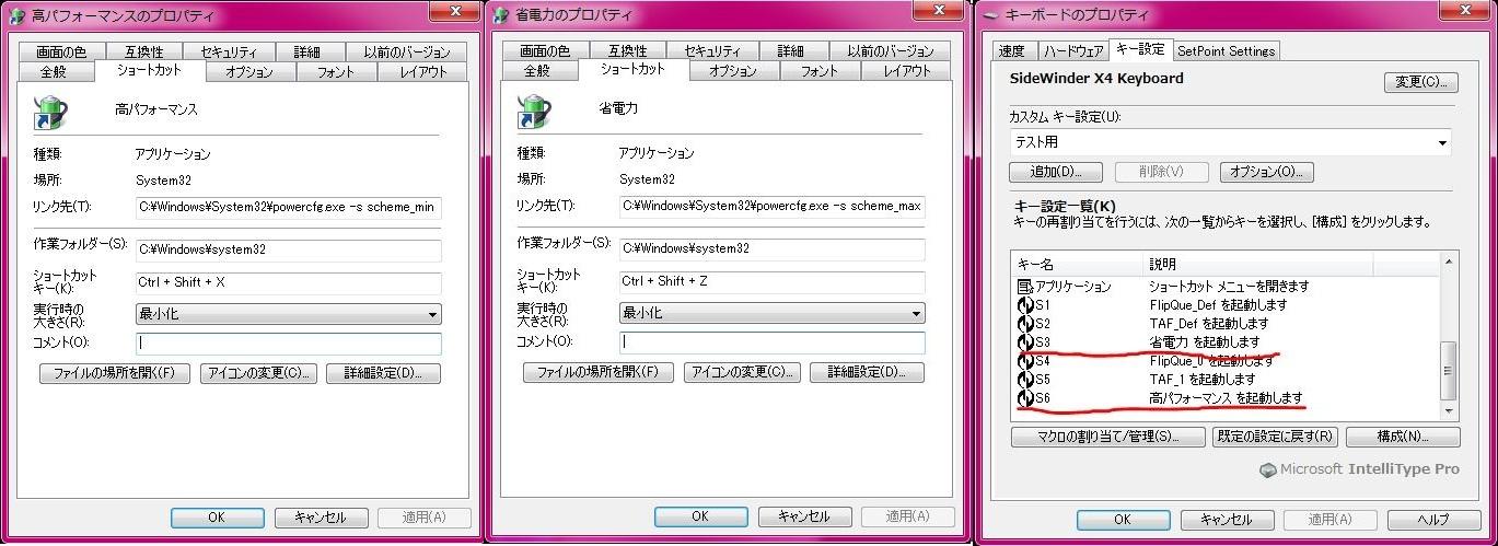0731powerset3.jpg
