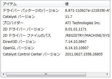 110707ccc.jpg
