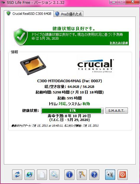 SSDLife.jpg