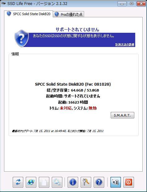 SSDLifenote.jpg