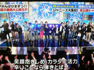 Sma Station☆Marching J ジャニ...