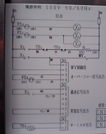 貯湯タンク回路1-1