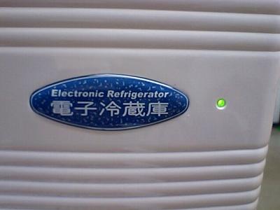ペルチェ素子冷蔵庫の銘板
